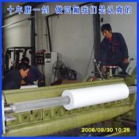 聚四氟乙烯板厂家,5厚聚四氟乙烯板