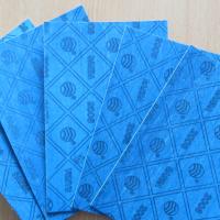 HNY300耐油石棉橡胶板