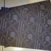 XB400 石棉橡胶板
