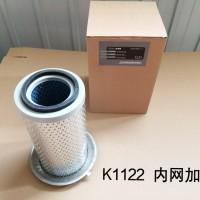 K1122 空滤 适用汉拿/合力/台励福叉车 空气滤芯