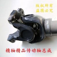 精轴传动轴厂家直销传动轴可定制