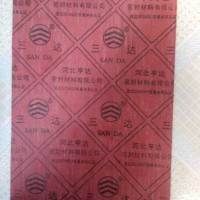 XB350 石棉橡胶板