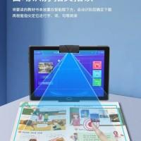 学习机优学派U60(6g运行128g内存支持手机卡)