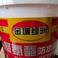 本厂生产各种,防水涂料,水性防锈漆,